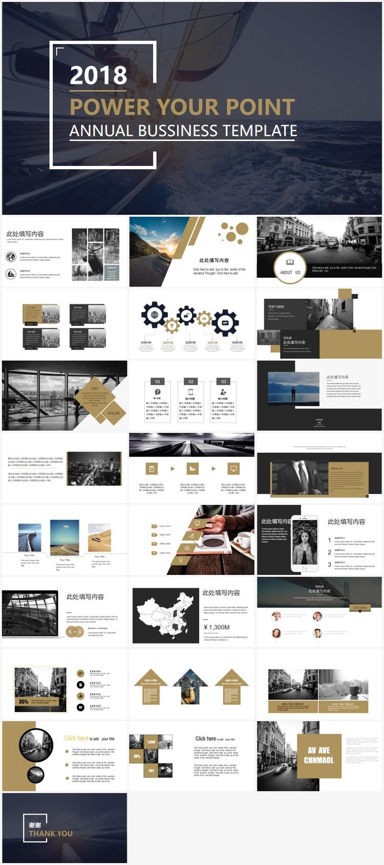 时尚图文排版杂志风企业介绍PPT模板